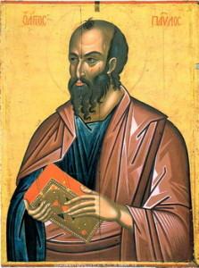 Апостол Павле