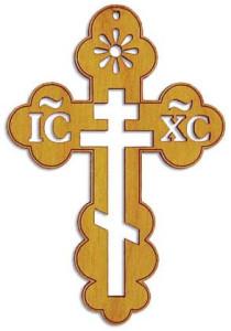 Крст православни