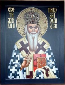 Sv Vladika Nikolaj Zicki i Ohridski