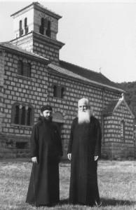 Ава Јустин и Ава Артемије