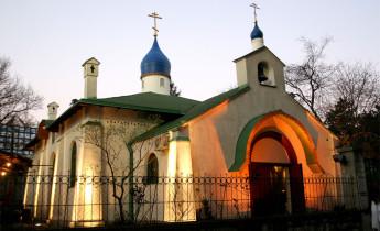 Руска Црква БГ