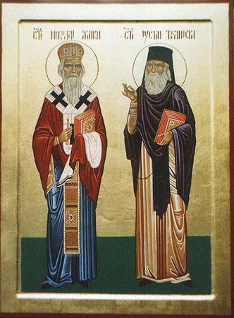 Свети Николај и Јустин