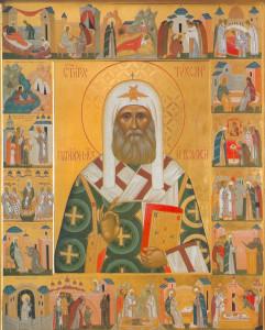 Икона-свт.ПатриархаТихона-с-клеймами-жития_М_Н_Муравьева