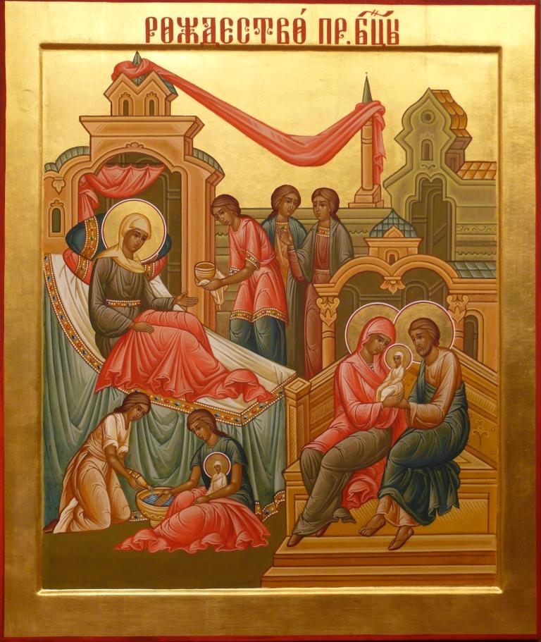 Резултат слика за Рождество Пресвете Богородице - Мала Госпојина