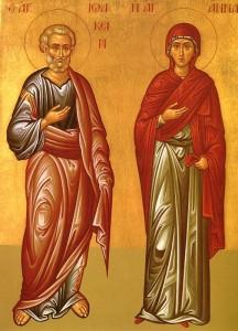 Свети Богородитељи Јоаким и Ана