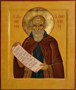 Свети Максим Исповедник