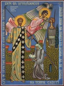 Свети мученик Авакум ђакон