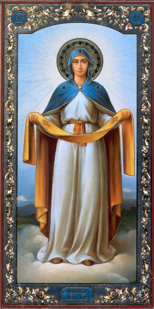 Покров Пресвете Богородице 2