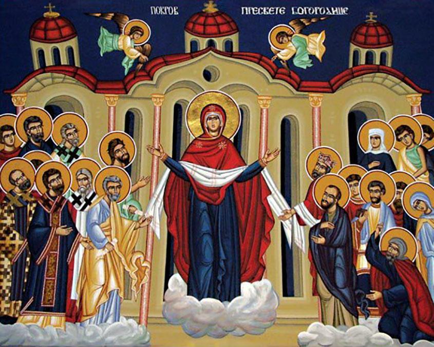 Покров Пресвете Богородице 4