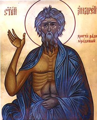 Преподобни Андрей Юродивый