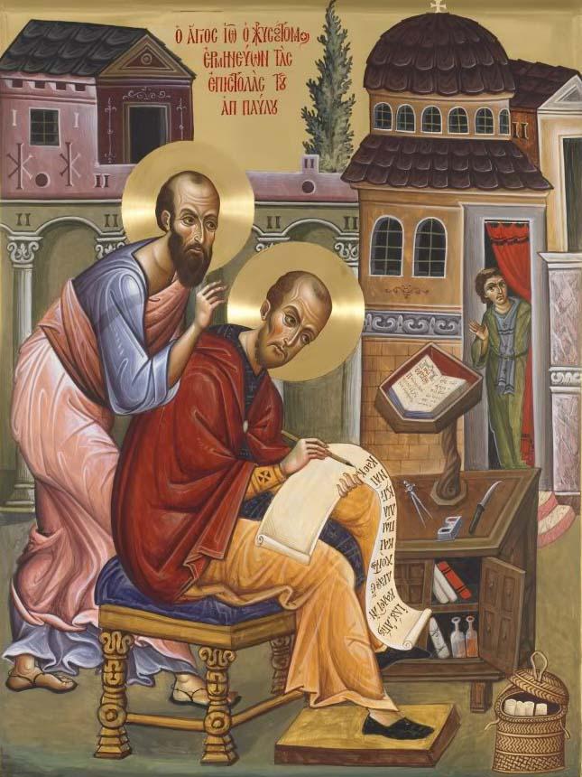 Св Јован Златоусти и Св Апостол Павле