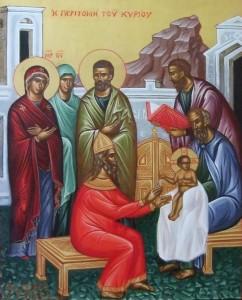 Обрезање Господње