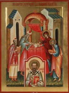 Обрезање и Свети Василије