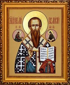 Свети Василије Велики 3