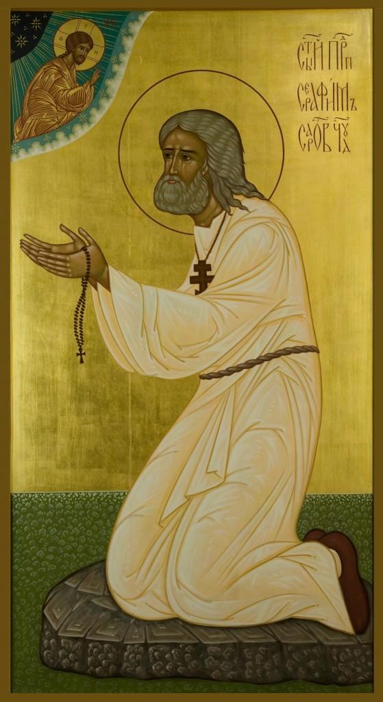 Свети Серафим Саровски Чудотворац 2