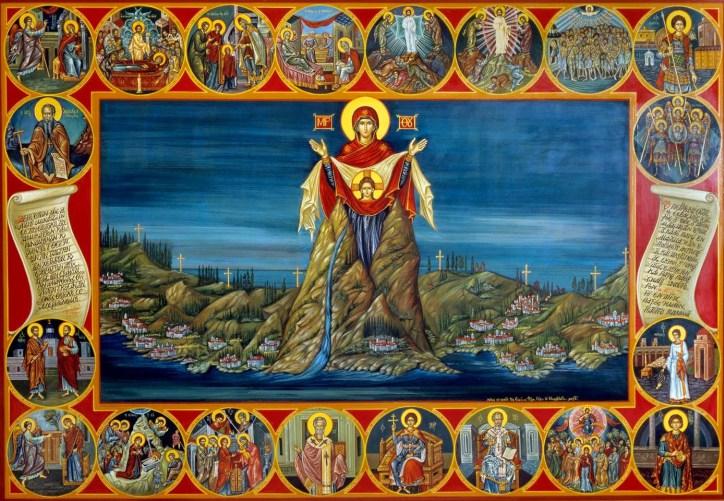 Света Гора - врт Мајке Божје