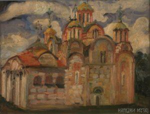 Nadezda-Petrovic-Gracanica-1913.-AFG-banka-Beograd